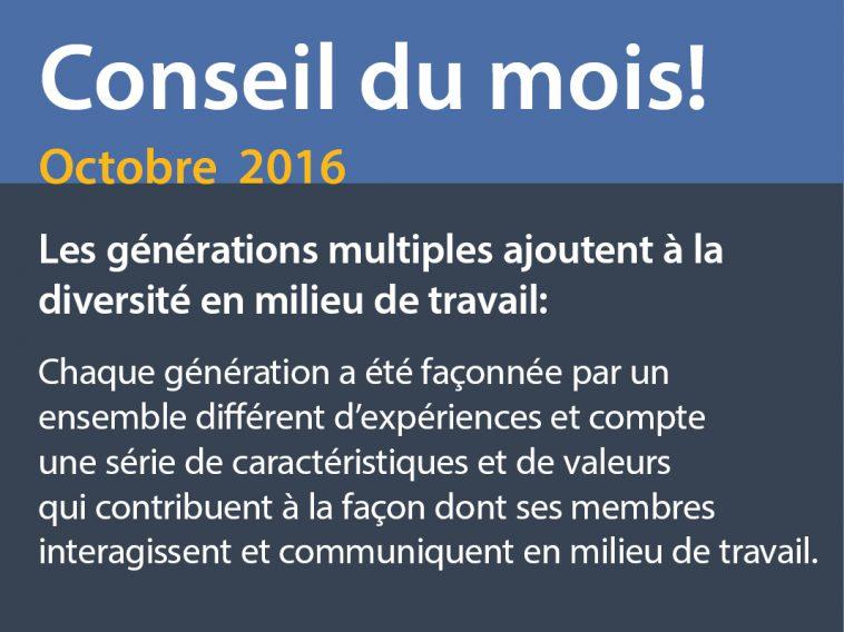 NEESC-NEWS-Bulletin-FR-2016-10