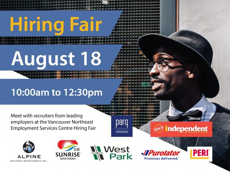 NEESC-NEWS-NEESC-Employment-Event 18-Aug-2017